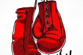 Preview depositphotos 93885584 stock illustration red boxing gloves